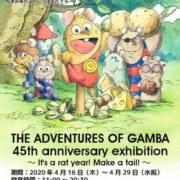 Anime Anak-Anak Klasik The Adventures of Gamba Dapatkan Pameran Ulang Tahun Ke-45 Pada Bulan April 23