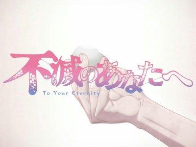Anime TV To Your Eternity Ungkap Video Promosi Pertama dan Staf 16