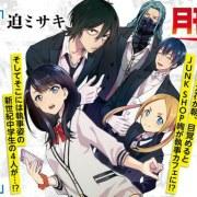 Manga Spinoff SSSS.Gridman Karya Misaki Sako Ungkap Judul dan Tanggal Peluncurannya 11