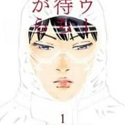 Manga Tentang Pandemi Dapatkan Serialisasi Online Baru Gratis 16