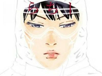 Manga Tentang Pandemi Dapatkan Serialisasi Online Baru Gratis 1