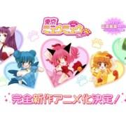 Manga Tokyo Mew Mew Dapatkan Anime Serba Baru 11
