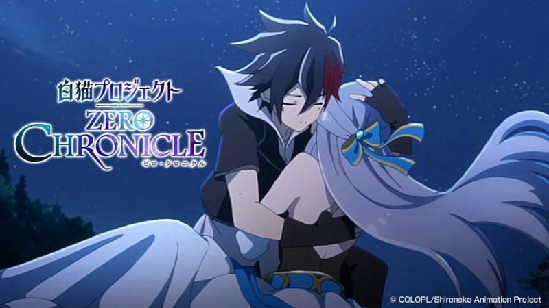 Anime Shironeko Project: Zero Chronicle Telah Mengungkap Informasi BD 1