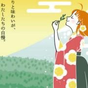 Gambar Kolaborasi Love Live! Sunshine!! Terbaru dari JA Nansun Menunjukkan Chika Bergaya Jepang 54