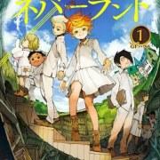 Manga The Promised Neverland Absen Di 1 Edisi, Kembali Pada Tanggal 11 Mei 14