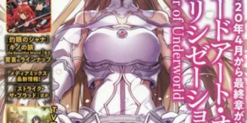 Dengeki Bunko Magazine Berakhir dalam Cetakan Pada Tanggal 10 April 1