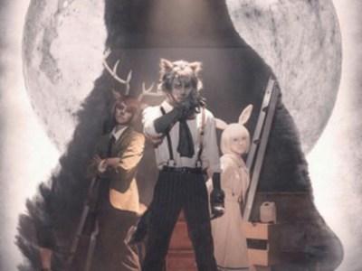 Pertunjukan Panggung Beastars, Durarara!!, Shield Hero, Haikyu!!, Lainnya Dibatalkan atau Ditunda 4