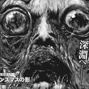 Gou Tanabe Akan Meluncurkan Manga H.P Lovecraft Baru yang Mengadaptasi Cerita The Shadow Over Innsmouth 11