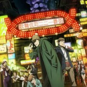 Anime Case File nº221: Kabukicho Dapatkan OVA 6 Episode Pada Tanggal 26 Agustus 14