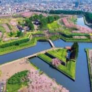 Prefektur Hokkaido Menyatakan Keadaan Darurat Ke-2 Karena COVID-19 15