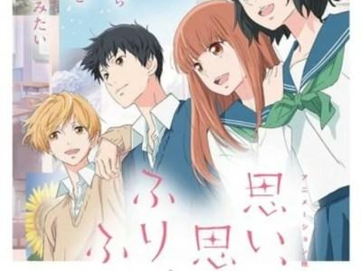 Film Anime 'Love Me, Love Me Not' Ditunda Karena Penyakit Coronavirus COVID-19 6