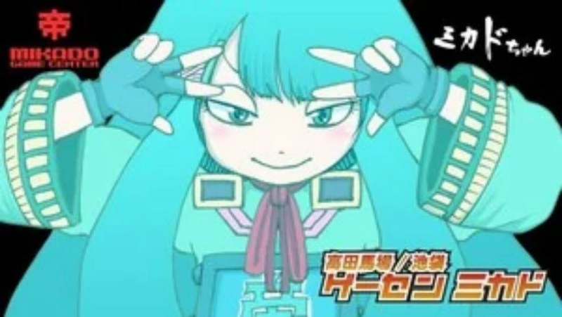 Arcade Retro Legendaris Mikado Menggalang Dana 27 Juta Yen Setelah Kehilangan Pendapatan Karena COVID-19 1