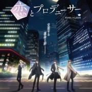 Teaser Anime TV Mr Love: Queen's Choice Ungkap Kapan Tayangnya 12