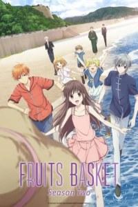 Season Kedua Anime Fruits Basket Diperankan oleh Yuka Iguchi sebagai Mine Kuramae 3