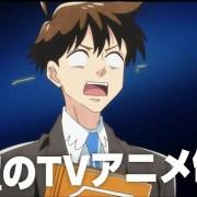 Manga Komedi Tempat Kerja Heaven's Design Team Dapatkan Anime TV 14