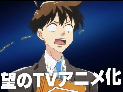 Manga Komedi Tempat Kerja Heaven's Design Team Dapatkan Anime TV 1