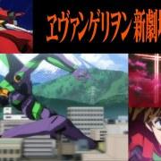 Khara Merilis 3 Film Evangelion Rebuild Pertama Secara Gratis di YouTube 9