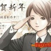 Junya Inoue, Kreator Btooom, Akan Meluncurkan Manga Militer Paranormal Kaijū Jieitai Pada Bulan Mei 30