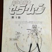 Kotono Mitsuishi Memposting Naskah Sailor Moon Aslinya 16