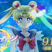 Film Sailor Moon Eternal Ungkap Seiyuu, Video Teaser, Visual 13