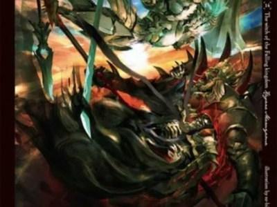 Seri Novel Overlord Dikonfirmasi Akan Berakhir Dengan Volume Ke-17 17