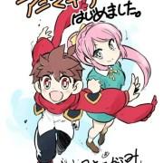 Takafumi Adachi Akan Meluncurkan Manga Baru Animagear 37