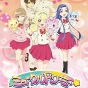 Anime TV Mewkledreamy Tunda Episode Baru Karena COVID-19 9