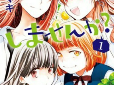 Maki Minami Akan Mengakhiri Manga Oshapiku Shite Kimasen ka? 12