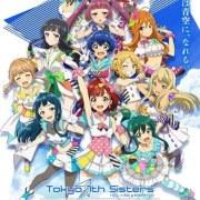 Video Teaser dari Film Anime Tokyo 7th Sisters Ungkap Staf, Judul 23