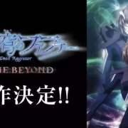 Fafner the Beyond Anime Episodes 7-9 Dijadwalkan Tayang Tahun Ini
