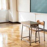 Bolos Bersama, Pelajar Jepang Protes terhadap pembukaan kembali Sekolah di tengah peningkatan jumlah kasus COVID 19.
