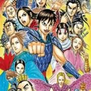 Manga Kingdom Hiatus, Tidak Akan Hadir di 3 Edisi, untuk Perencanaan 9