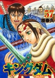 Manga Kingdom Hiatus, Tidak Akan Hadir di 3 Edisi, untuk Perencanaan 2