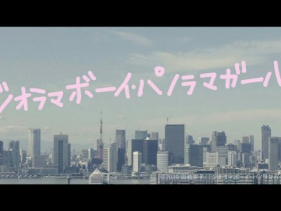 Manga Georama Boy Panorama Girl Dapatkan Film Live-Action 18
