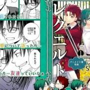Manga Kyōkoku no Recuerdo Karya Mochi, Kreator Cuticle Detective Inaba, Tercantum akan Berakhir Dalam Volume Keduanya 14
