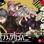 Manga The Dungeon of the Black Company Memasuki Klimaks 10