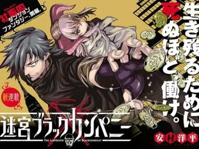 Manga The Dungeon of the Black Company Memasuki Klimaks 7