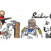 Eiichiro Oda Memberitahukan Efek COVID-19 Terhadap Anime dan Manga One Piece Saat Ini 14
