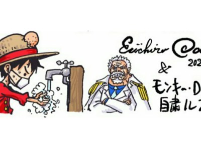 Eiichiro Oda Memberitahukan Efek COVID-19 Terhadap Anime dan Manga One Piece Saat Ini 43