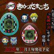 Rawat Nezuko, Tanjirō, dan Karakter Lainnya dengan Tamagotchi Demon Slayer 9