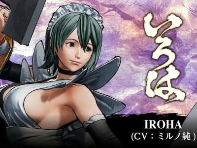 Trailer Game Samurai Shodown Memperlihatkan Iroha 3