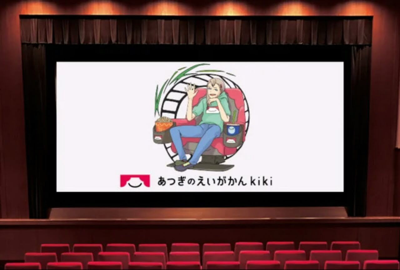 Kreator Keep Your Hands Off Eizouken! Gambar Ilustrasi untuk Mendukung Teater Film Independen 1