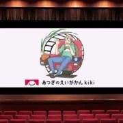Kreator Keep Your Hands Off Eizouken! Gambar Ilustrasi untuk Mendukung Teater Film Independen 18
