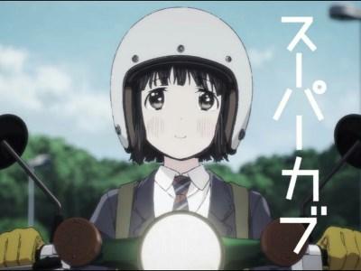 Anime Super Cub Ungkap Video Promosi Pertama, Seiyuu 151