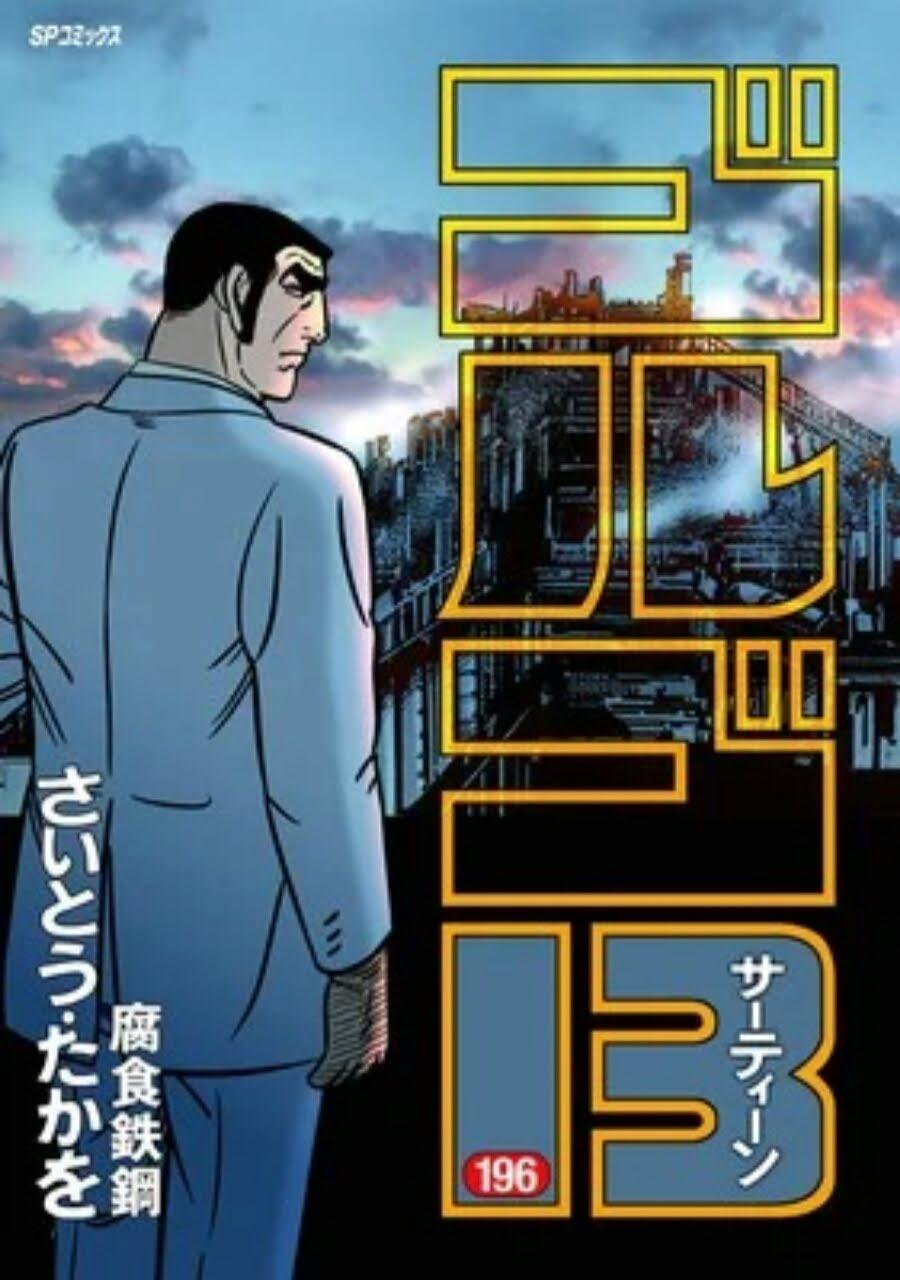 Manga Golgo 13 Hiatus untuk Pertama Kalinya Dalam 52 Tahun 1