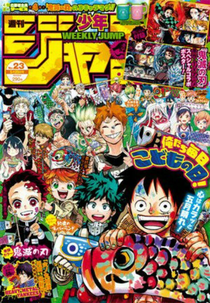 Majalah Shonen Jump Mengeluarkan Pernyataan Mengenai Kemungkinan Penundaan di Masa Depan 1