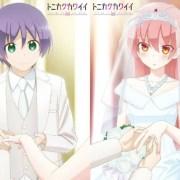 Anime TV Tonikaku Kawaii Ungkap Seiyuu dan Staf Dalam Video Promosi 11