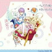 matoba, Kreator Manga As Miss Beelzebub Likes, Mempersiapkan Karya Baru 73
