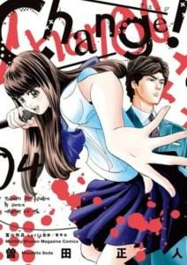 Masahito Soda, Kreator Capeta, Mengerjakan Manga Baru 2