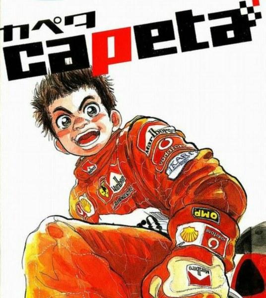 Masahito Soda, Kreator Capeta, Mengerjakan Manga Baru 1